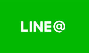 LINE@使い方トップ